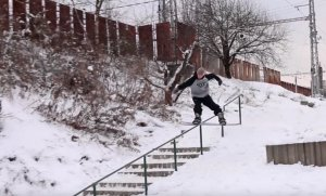 Dávid Vereš a Trebadrec full part